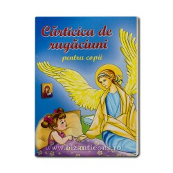 71-925 Βιβλίο με προσευχές για τα παιδιά - Leon Magdan