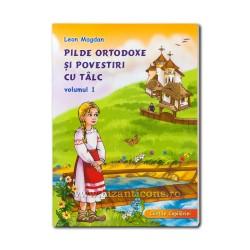 71-935 τα Παραδείγματα των Ορθοδόξων, και οι ιστορίες με ένα μάθημα - Vol. 1 - Leon Magdan