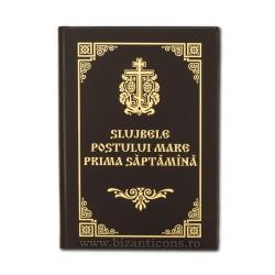 71-983 Slujbele Postului Mare - Prima saptamana - Ed. BOM