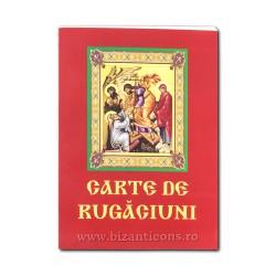 71-993 Книги, Молитвы - е Изд. СПЕЦИФИКАЦИИ