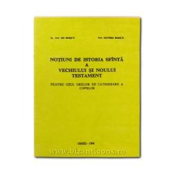 71-996 Γνώση της ιστορίας της ιεράς γης της παλαιάς και της καινής διαθήκης, Εκδ. ΚΆΝΕΙΣ