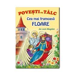 Самый красивый цветок - Лев Magdan