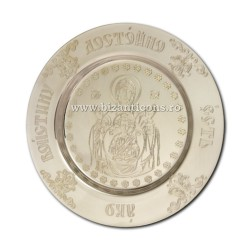 Plate silver-plated - Mother of God, S3 AT 248-13