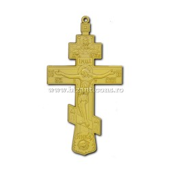 100-11и Крест груди в России Золотой - 6,5x12 100/коробка