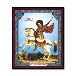1852-010 Икона русской плиты мдф, 10x12 Святого Георгия