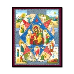 1852-709 the Icon of the Russian mdf, 10x12 ' burning Bush