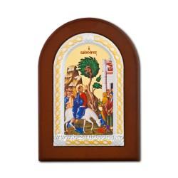 Icoana foita lemn Intrarea Mantuitorului in Ierusalim 10x14 TM 30-424
