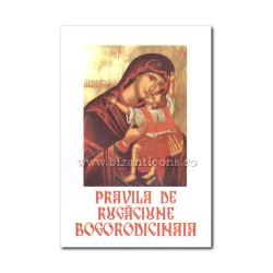 71-217 Order of worship Bogorodicinaia 32pag 25/set