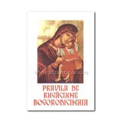 71-217 Pravila de rugaciune Bogorodicinaia 32pag 25/set