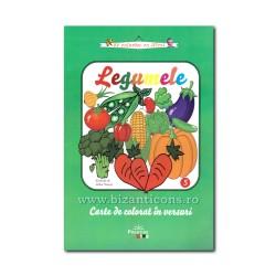 71-656 Λαχανικά. Χρωματισμός βιβλίο στίχους