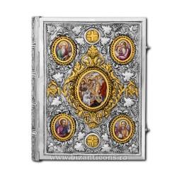ΕΥΑΓΓΈΛΙΟ με 925 εξαιρετικό silver + gold καλυμμένος + med κεραμικό M102-89Ag925