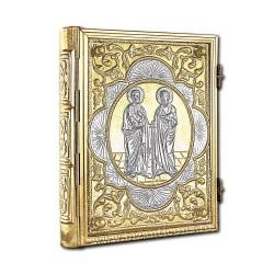 APOSTOL mediu aurit si argintat - X28-248 / 22-125