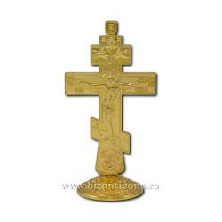 6-48Au σταυρό, μέταλλο, 12.5 cm βάση 200/χαρτοκιβώτιο