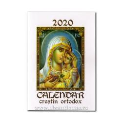 "Календарь до 2020 года - книга, А6"""