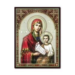 Icon on wood, Mother of God Keeps intristarile our 30x40 cm.