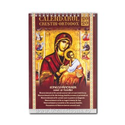 CALENDAR of office - spirit the Blessing of the house 15x22 CP30-897
