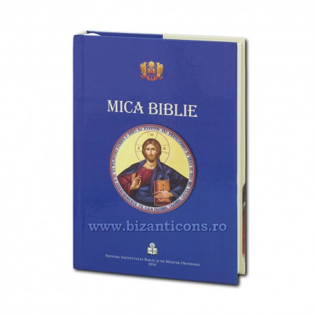 71-386 Маленькую Библию, - Изд-IBMO