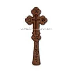6-71 Cross-Σοφό Να Το Κάνουμε. ξύλο, σκαλιστά γραφής 1p - 23 cm.