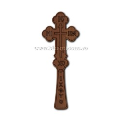 6-71 Cross-Wise To Do So. wood, carved writing 1p - 23 cm.