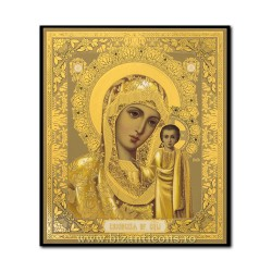 Icoana pe lemn - Maica Domnului din Kazan 15x18 cm