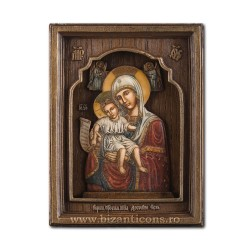 Icoana relief 14x19cm MD Axionita BG-82