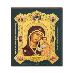 1866-510 Εικόνα-med V-mdf, 10x12, MD Γραφεία της βυζαντινής