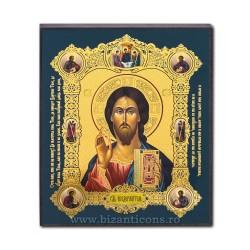 1866-181 Icon-med V-mdf, 10x12 M, Square - Wise