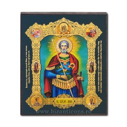 1866-035 Icon-med V-mdf, 10x12 St. Mina