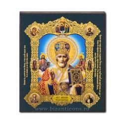1866-009 Icoana med V mdf 10x12 Sf Nicolae