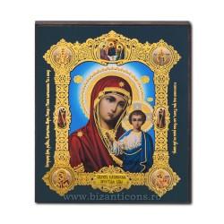 1866-004 Icon-med V-mdf, 10x12, MD Kazan.