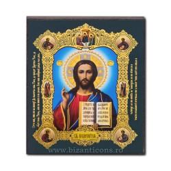 1866-001 Icon-med V-mdf, 10x12 Metres Square