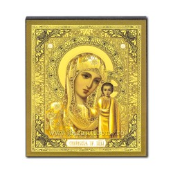1883-52 the Icon to the Russian, 3D mdf, 10x12, MD Kazan.