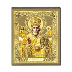 1883-59 the Icon to the Russian, 3D mdf, 10x12 cathedral of St. Nicholas
