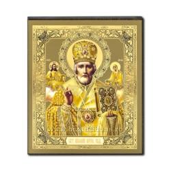 Icoana pe lemn - Sfantul Ierarh Nicolae 10x12 cm