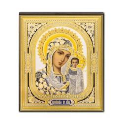Icoana pe lemn - Maica Domnului din Kazan 10x12 cm