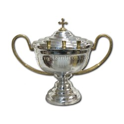 Bowl holy water, the aluminum - 3 l-Z 156-20