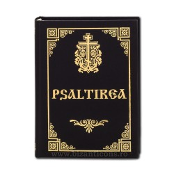 71-976 of the Psalter formed the small Ed. You DO
