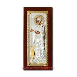 Icoana argintata - Maica Domnului Gerontissa - Sporul casei 5x9 cm