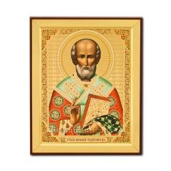 ICOANA lemn Gold 13,5x16 Sf Nicolae Yaroslav XL2A-183
