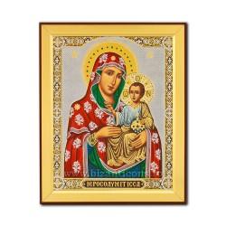 ICOANA lemn Gold 14,5x17,5 MD Jerusalem XL2B-006