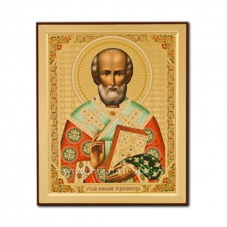 ICOANA lemn Gold 25x31 Sf Nicolae Yaroslav XL4-183