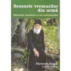 Semnele vremurilor din urma, marturiile monahilor si ale inchinatorilor - Parintele Paisie