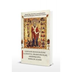 Canoane de rugaciune la Sfantul Ierarh Nicolae, Arhiepiscopul Mirelor Lichiei - Sfantul Ioan Mavropous, Mitropolitul Evh