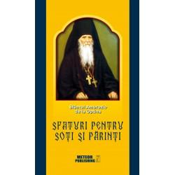 71-1042 Sfantul pentru soti si parinti