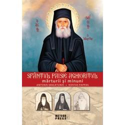 71-1059 Sfantul Paisie Aghioritul Marturii si minuni - Antonis Macatunis si Kostas Pappas