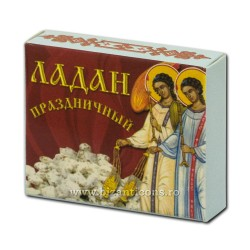 68-35 cutie tamaie carton - Ingeri 10gr 50/set