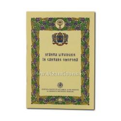 71-540 Sfanta Liturghie in cantare omofona - 2004