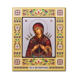 1867-152 Icoana email mdf 15x18 MD 7 Sageti
