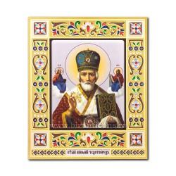 1867-009 Icoana email mdf 15x18 Sf Nicolae