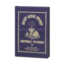 71-1824 Buchet muzical athonit – Vecernia – Vol. 2